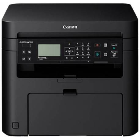 Canon I-SENSYS MF231 MFP 1200DPI 23PPM 256MB PRINT COPY SCAN